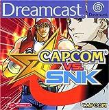 Capcom vs SNK