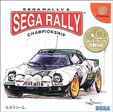 Sega Rally 2: Sega Rally Championship [Japan Import] [Sega Dreamcast] (japan import)