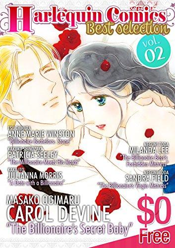 [Free] Harlequin Comics Best Selection Vol  002