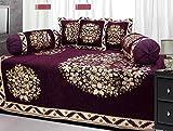 Ab Home Decor Floral Design Chenille Fab...