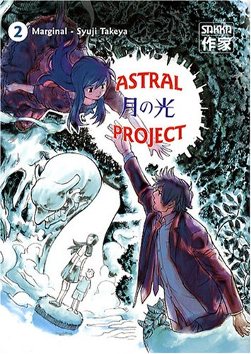 Astral Project, Tome 2