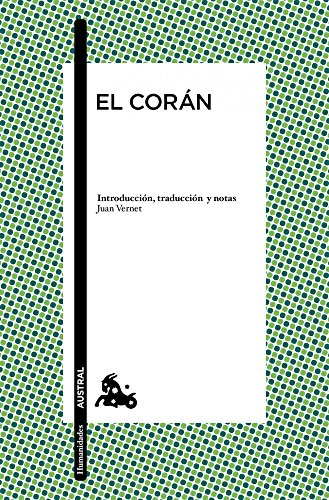 El Corán (Humanidades)