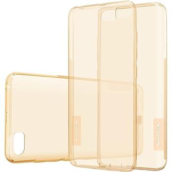 Nillkin Nature Case 0.6mm Cover for Xiaomi Mi5 / Mi 5 Soft TPU Back Skin Flexible Protect Transparent- Brown