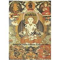 Esposizione Bangkok mondo filatelico 1993 dipinti di buddisti Divinità con Sovrastampa bollo minifoglio / 1 Valore / MNH / MS2420 / Scott # Mongolia 2144 / Mongolia - Scott Album