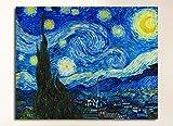 Bild Van Gogh - Sternennacht - Vincent Van Gogh - Leinwanddruck auf Leinwand mit oder ohne Rahmen - wählen Sie die gewünschte Größe von - cm 50 bis 130 cm Breite (DRUCKEN AUF CANVAS (OHNE RAHMEN), CM 130X103)