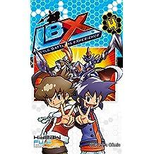 Little Battlers eXperience (LBX) nº 04/06