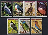 Equatorial Guinea 1976 Asian Birds perf set of 7 u/m, Mi 947-53A* BIRDS WOOD PIGEON CURLEW BULBUL JandRStamps (857)