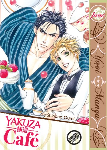Yakuza caf yaoi manga ebook shinano oumi amazon kindle store yakuza caf yaoi manga by oumi shinano fandeluxe Gallery