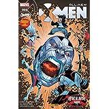 All-new x-men nº 5