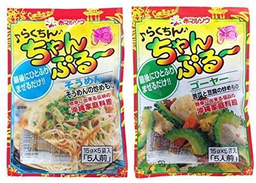 Rakuchin Champloo Somen & Rakuchin Champloo Goya impostare condimento condimento ? determinato per ogni 15gX5 borse X borse ogni 1 piatti dieta Champloo rosse Marusou di Okinawa e saltare in