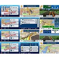 Quanmin Newest GPS Map Card 8Gb SD/TF Card For IGO