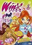 Winx Club - 2. Staffel, Vol. 1 & 2 [2 DVDs]