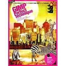 GIMP Perfect Technique―フォトレタッチ/CGイラスト/グラフィックデザイン/GIFアニメ (INFOREST MOOK)
