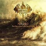 Mabool - 10th Anniversary Edition