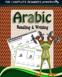Arabic: The Complete Beginner's Workbook