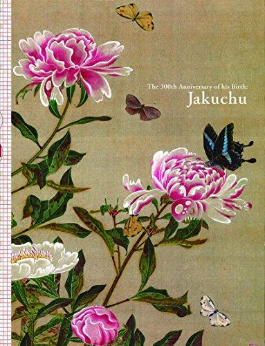Jakuchu : Edition en anglais-japonais par Jakucyu Ito