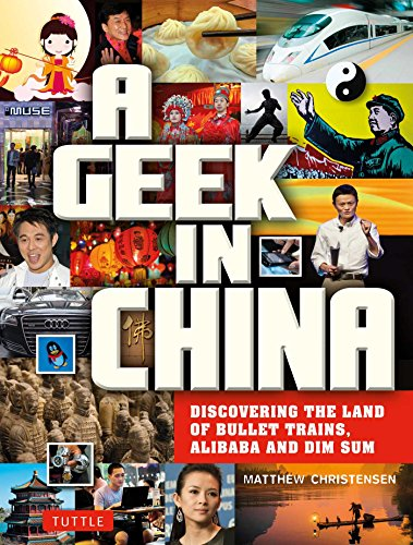 a-geek-in-china