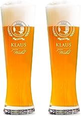 AMAVEL Weizenbierglas mit Gravur - Bierkenner Krone Royal - Personalisiert - 0,5l Bierglas – Weizenglas als Geburtstagsgeschenk für Männer – Geburtstags-Geschenk-Idee - PARENT …