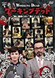 Variety - Working Dead Toku Ni Mendoukusai Hataraku Zombietachi (2DVDS) [Japan DVD] ASBY-5888