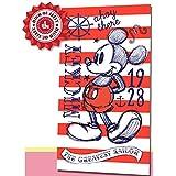 Toalla Playa MICKEY Disney Algodón 100% Premium 360gr