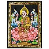 Indian Wall Art Hanging - Hindu Goddess Lakshmi by Mango Gifts