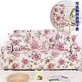 QINQIN Floral Sofa Abdeckung/Elastischer Sofabezug,All-Inclusive Universal Princess Sofa-Überwürfe Sofa Handtuch Rutschfeste Sofa Slipcover-22 Einzelsitz (90-140) cm