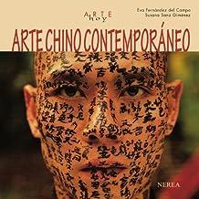 Arte Chino Contemporaneo (Arte Hoy) by Eva Fernandez Del Campo (2013-02-28)