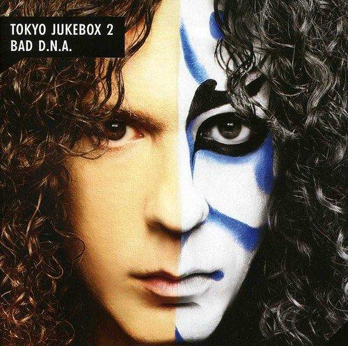 Marty Friedman: Tokyo Jukebox 2/Bad d.N.a. (Audio CD)