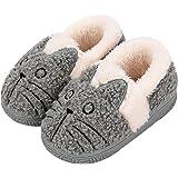Pantofole Ragazze Inverno Pantofole Bambine Scarpe di Cotone Donne Warm Pantofole Antiscivolo Scarpe Bambine Invernali Caldo