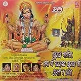 #10: Hanuman Chalisa; Katha Shri Rambhakt Hanuman Ki; Aarti and Bhajan