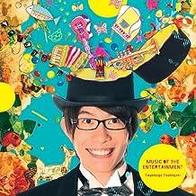 Toshiyuki Toyonaga - Music Of The Entertainment [Japan CD] ASCD-1003