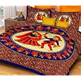 Palchin Creations Sanganeri Print King Size Bed Sheet With Pillow Cover - (90 X 100 Inches)