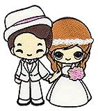 Brautpaar Hochzeit Weißes Brautkleid Aufnäher Bügelbild Patch Applikation