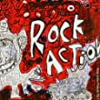 Rock Action Presents Vol. 1
