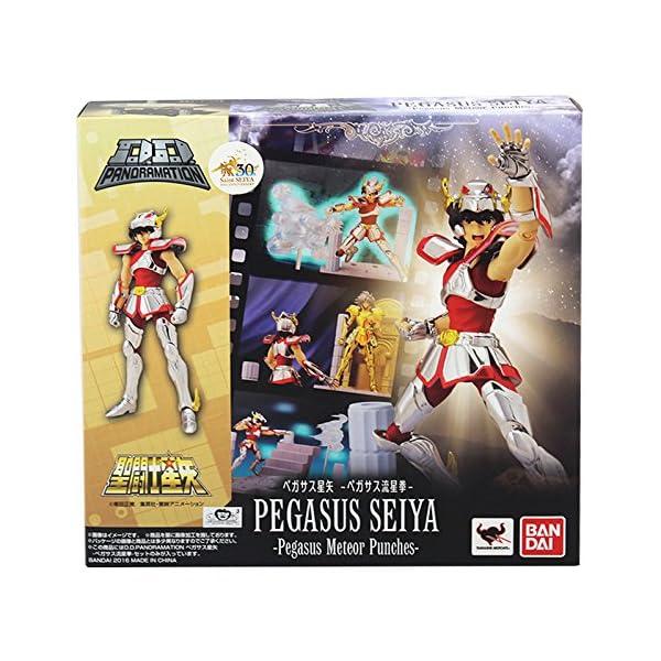 Saint Seiya Figura, 10 cm (Bandai BDISS037958) 2