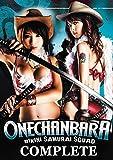 Bikini Samurai Squad: Onechanbara Complete