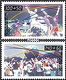 BRD (BR.Deutschland) 1449-1450 (kompl.Ausgabe) 1990 Sporthilfe (Briefmarken für Sammler)