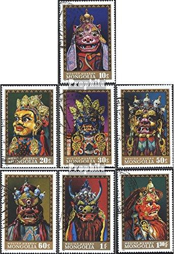 Prophila Collection Mongolei 633-639 (kompl.Ausg.) 1971 Tanzmasken (Briefmarken für Sammler) Musik / Tanz