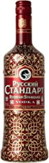 Russian Standard Vodka Original Sleeve St. Petersburg - 3 Bottiglie da 0.7 l