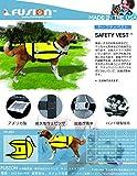 Fusion Pets Hi-Vis Sicherheit Vest-l