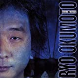 Songtexte von Ryo Okumoto - Coming Through