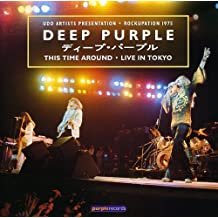 This Time Around (Live in Tokyo 1975) [DOPPEL-CD]
