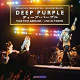 This Time Around (Live in Tokyo 1975) [DOPPEL-CD] -