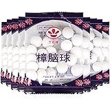 TXSAGL Anti Mites Vêtements Et Placard des Purification de l'air Lutte Contre Les Insectes de Santé Boules, 6 Paquets