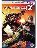 Appleseed: Alpha [Italia] [DVD]