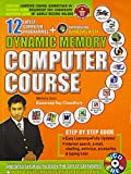 Dynamic Memory Computer Course