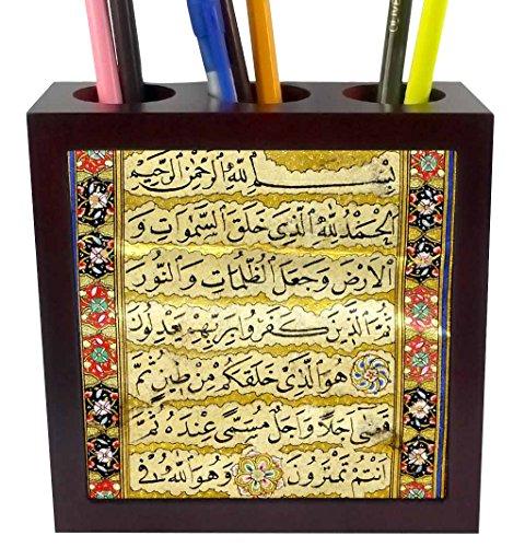 3dRose PH 162528_ 1Islamische Suras Arabisch text-muslim Vintage Kunst von Abdullah edirnevi-arabian Koran prayers-islam-tile Stifthalter, 12,7cm