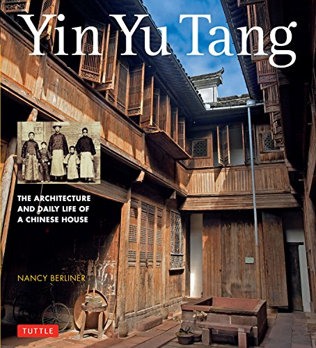 China Flat Museum (Yin Yu Tang: The Architecture and Daily Life of a Chinese House)