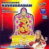 Kamalamba Navavaranam