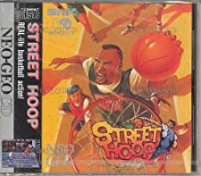 Street Hoop - Neo Geo CD - JAP